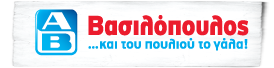 ΒΑΣΙΛΟΠΟΥΛΟΣ